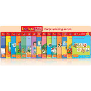 bambinoLUK Early Learning Workbooks Set/NO CONTROLLER